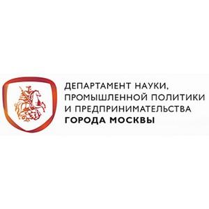 5 млрд руб. кредитов получил при поддержке Правительства Москвы малый бизнес с начала 2018 года
