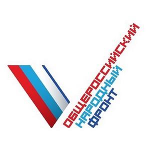 «Молодежка ОНФ» на Камчатке рассказала слушателям радио «Россия» о своей работе