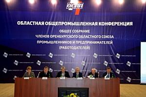 Альтернативная энергетика в рамках государственно-частного партнерства на примере Оренбуржья