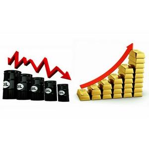 Нефть вниз — золото вверх! После заседания в Дохе, Катаре, цены на золото выросли.