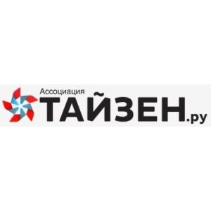 «Сервионика» вошла в состав Ассоциации «Тайзен.Ру»