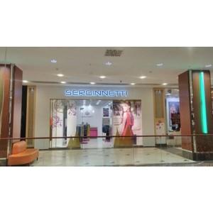 Новый салон женской одежды Serginnetti открылся в ТРЦ «Аура»