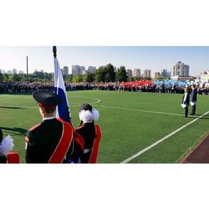 Активисты ОНФ провели для московских школьников уроки «Россия, устремленная в будущее»