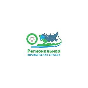 Жители России смогут закрыть свои исполнительные производства у судебных приставов