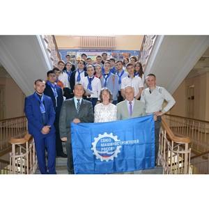 В Новоуральском технологическом институте НИЯУ МИФИ прошёл  юбилейный «День знаний»