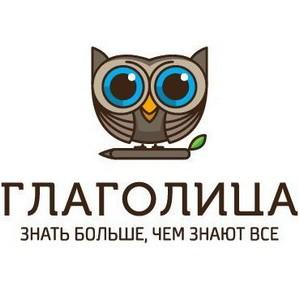 """Независимая детская литературная премия """"Глаголица"""" ищет таланты по всей России."""