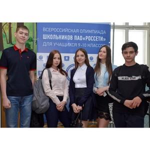 Тамбовэнерго выступило организатором регионального этапа Всероссийской олимпиады ГК