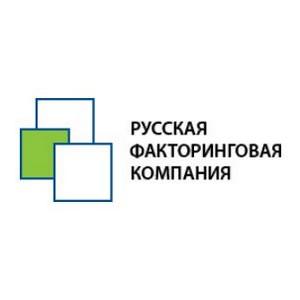 «Русская факторинговая компания» запустила электронный документооборот через «Диадок»