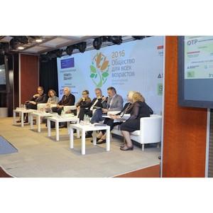 Итоги IV Национальной конференции «Общество для всех возрастов»