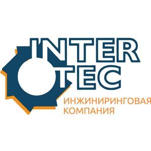 Cоздан альянс для обеспечения высокотехнологичной эксплуатации КВОУ на российском энергорынке