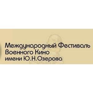 Фильмы Галерии на Международном фестивале военного кино имени Ю.Н.Озерова