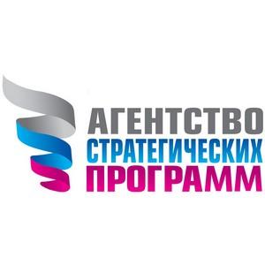 В Москве пройдет Саммит деловых кругов Сильная Россия-2014