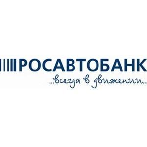 Росавтобанк обновляет условия кредитов на любые цели под залог недвижимости