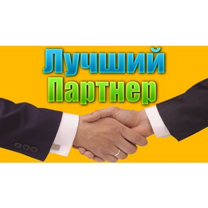 «Зубр Текнолоджис» - в тройке лучших партнеров мая фирмы «1С»