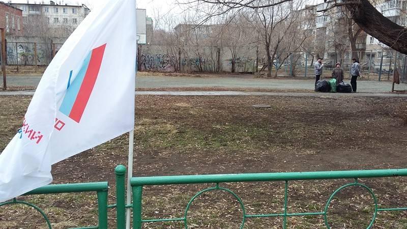 Активисты Народного фронта в Челябинской области приняли участие во всероссийском субботнике