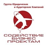 «СБП» провела семинар «Минимизация рисков выездной налоговой проверки»