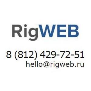Хостинг RigWEB с 21 апреля снял ограничения на количество сайтов и увеличил ресурсы для клиентов