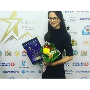 Успешно стартовал проект участницы «Территории Смыслов на Клязьме» Алисы Шинкарук