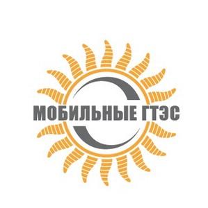 """ОАО """"Мобильные ГТЭС"""" готово к работе в осенне-зимний период 2012-2013 гг"""