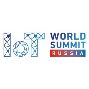 Крупнейший Мировой цифровой саммит IoT World Summit пройдет в Казани