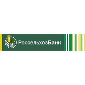 Орловский филиал Россельхозбанка оказывает содействие в кредитовании сельхозпроизводителям области