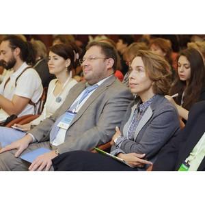 Началась регистрация участников на V конференцию «Общество для всех возрастов»