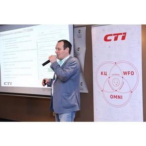 CTI Contact Center Conference: новые решения и тренды индустрии контактных центров