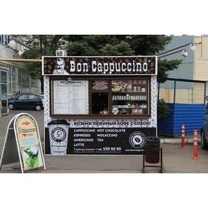 Bon Cappuccino «взрывает» кофейный рынок России