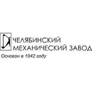 ОАО «ЧМЗ» подводит итоги участия в выставке