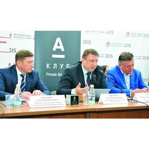 О.Лавричев: «Любой режим ограничений – всегда новая точка роста»