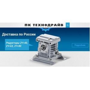 Летом 2016 года ПК «Технодрайв» запустила в работу дополнительную производственную линию