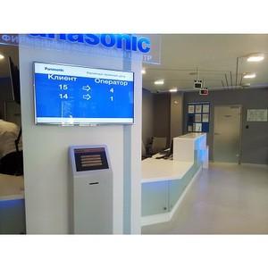Обновление системы Neuroniq для сервисного центра Panasonic