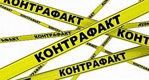 Московская областная таможня против контрафакта