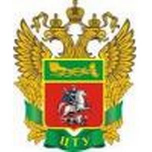 На таможенном посту «Международный почтамт» задержана радиоактивная посылка