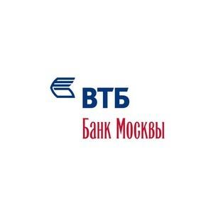 ВТБ расширит сотрудничество с малым бизнесом в Курской области