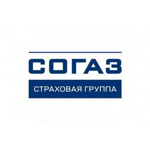 Согаз признан лучшим страховщиком Краснодара