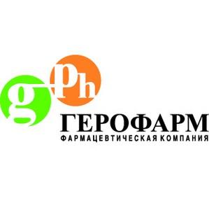 Герофарм намерен занять четверть рынка инсулинов