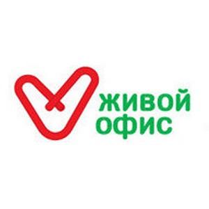 ОАО «Живой офис» усилило свое IT-подразделение