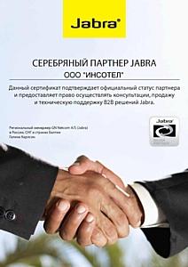 Инсотел сообщает о получении сертификата Серебряный Партнер Jabra