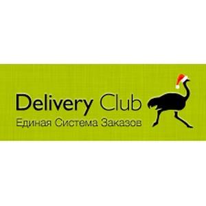 Еда из ведущих ресторанов Ярославля  – на заказ в два клика – благодаря Delivery Club