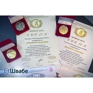 Разработки «Швабе» отмечены медалями Салона изобретений и инновационных технологий «Архимед-2016»