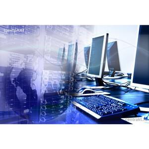 Аренда виртуальных серверов и создание виртуального офиса