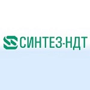 Петербургская компания представляет новый переносной аппарат для нефтегаза
