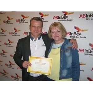 Лучшие ивановские пивовары получили звание  Почетного работника отрасли