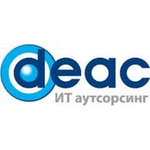 Европейские возможности дата-центров DEAC на конференции Datacenter Evolution