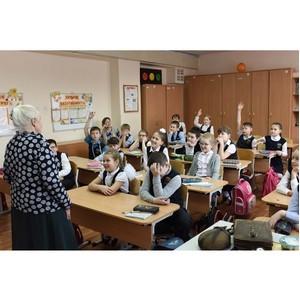 Урок мужества в подшефной школе ПАО «МЗИК»