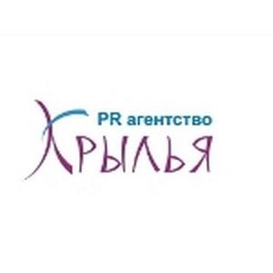 Премия «Журналист года – 2012» в Новокузнецке