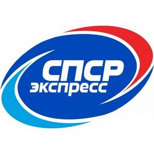 СПСР – Экспресс представила свое новое решение  в области электронной коммерции