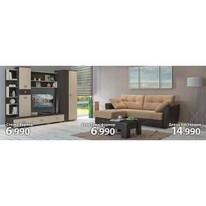Какую мебель выбирают Россияне?