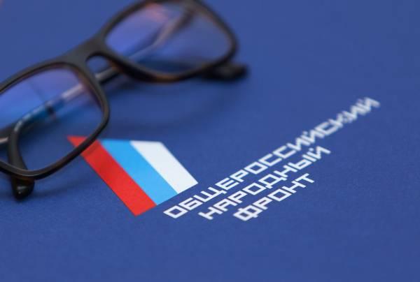 Активисты ОНФ на Камчатке пригласили экспертов к обсуждению проблем сохранения мужского здоровья